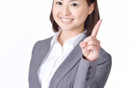 前の記事: 【女性必見!】就活中の髪型はどうしたら良いの?
