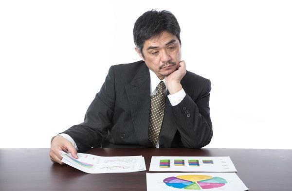 前の記事: 【就活面接対策】面接における基本的な評価項目について
