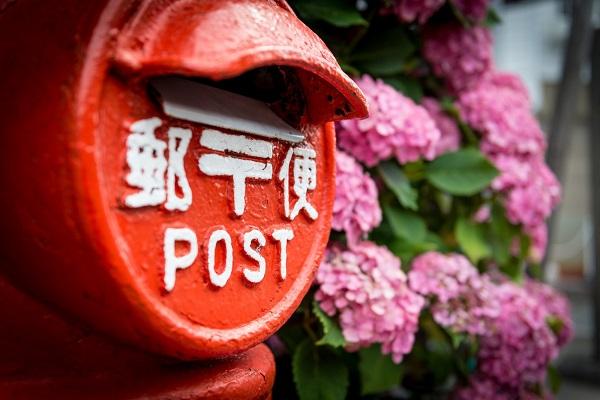 【ES郵送編】エントリーシートの正しい郵送方法について