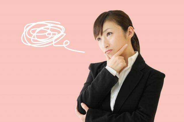 前の記事: 【面接対策編】最終面接で不採用になりやすい人とはどういう人か