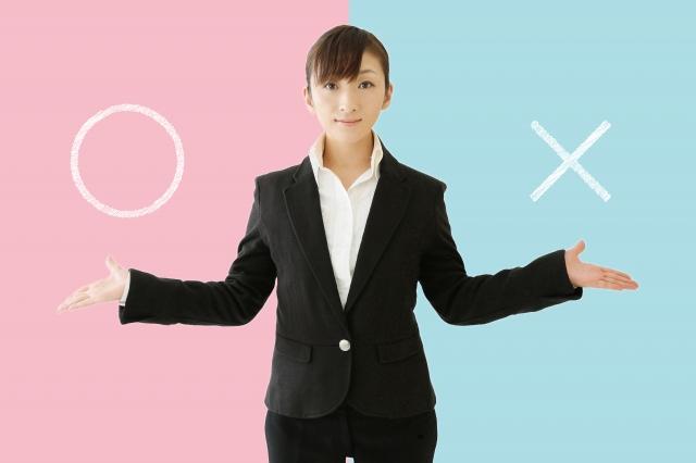 前の記事: 【面接対策編】最終面接で入社の意思確認をされたらどう答えれば