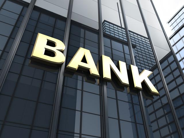 【3分で分かる銀行業界】銀行の業界研究をするなら今!