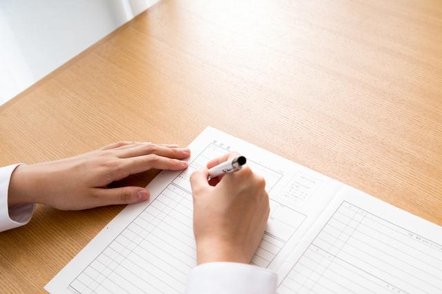 前の記事: 【まとめ】履歴書の折り方、封筒の書き方、切手の料金、郵送時の