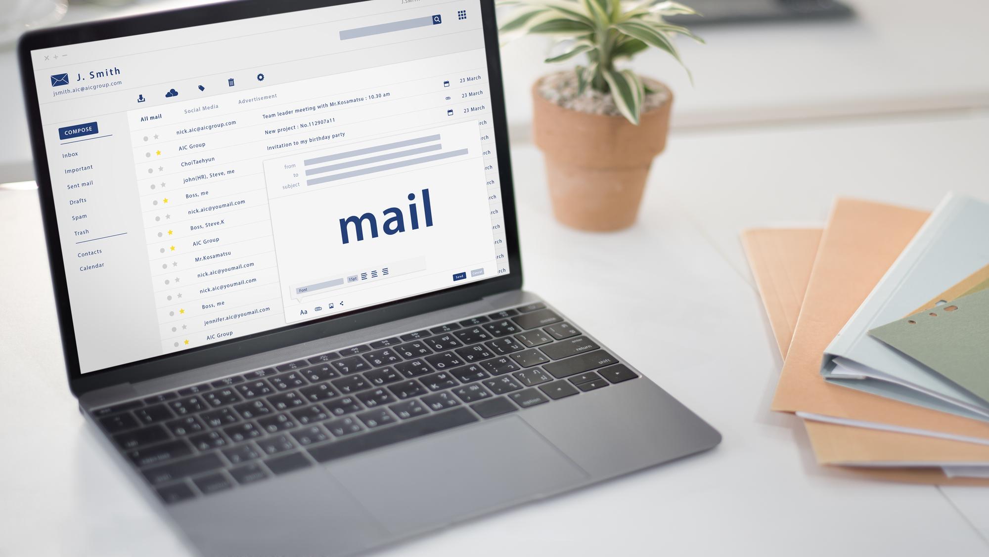 前の記事: 就活で使用するメールアドレスはどのように決めればいいのか【ま