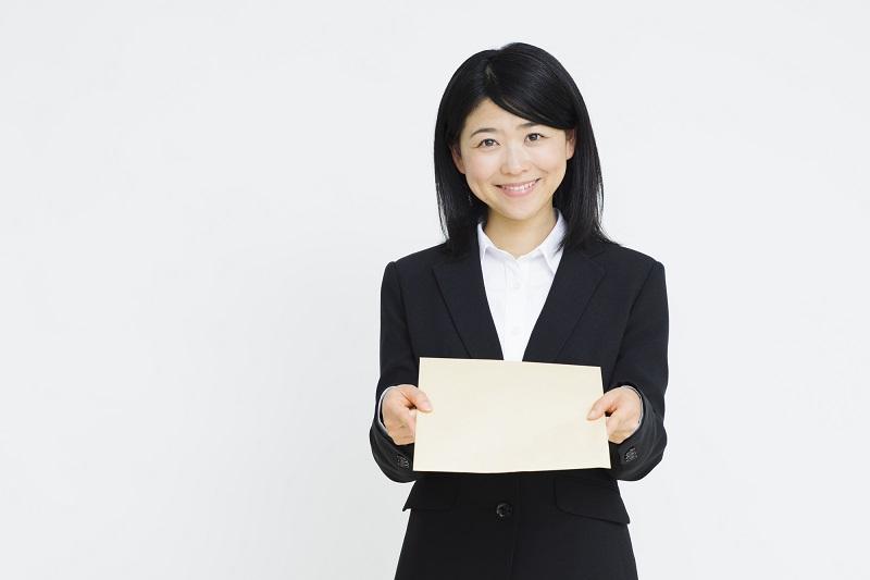 前の記事: エントリーシートを出すときの封筒は注意が必要?注意すべきポイ