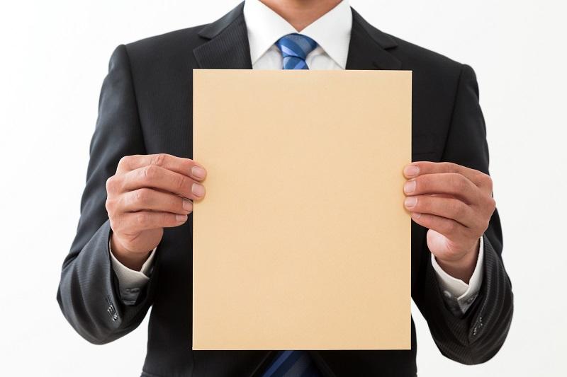 【表面】エントリーシートの封筒の書き方