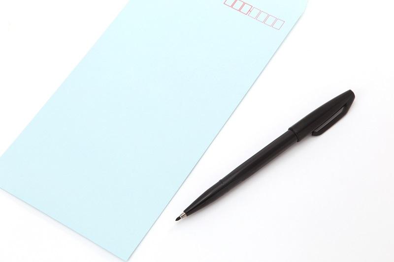 エントリーシートの封筒にはどんなペンを使用すればいいの?