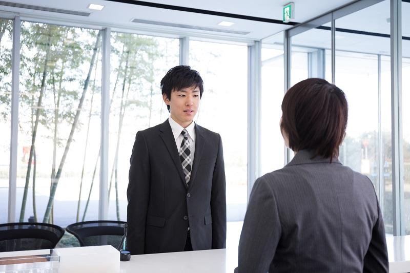 前の記事: 【就活の面接マナー】受付での正しい対応の仕方、やり方