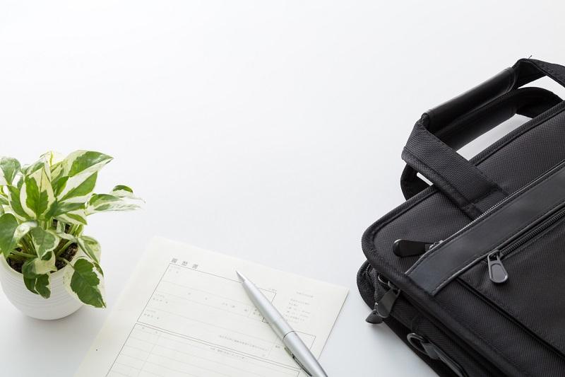 前の記事: 【就活の面接マナー】かばん(荷物)の種類や置き方について