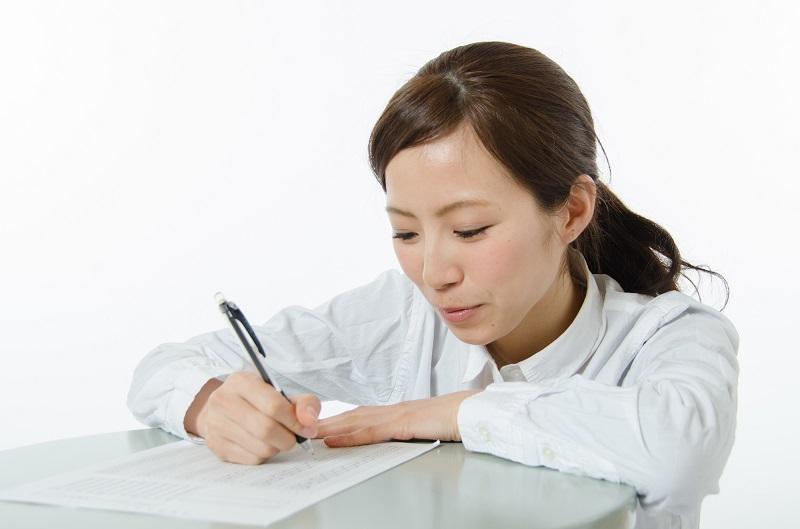 前の記事: 自分を客観的に見る上で押さえておきたい、自分史の書き方につい